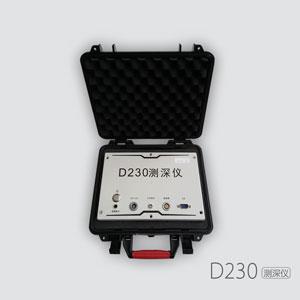 华测D230单波束测深仪_华测D230单波束测深仪价格