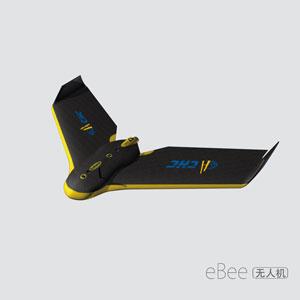 华测固定翼EBEE无人机航拍系统_华测固定翼EBEE无