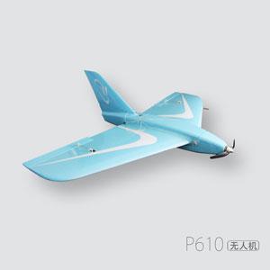华测P610无人机航拍测绘系统_华测P610无人机航拍