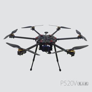 华测P520V测绘无人机_华测P520V测绘无人机价格_华