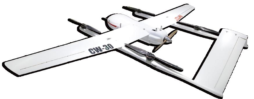 纵横大鹏CW-30垂直起降固定翼无人机_固定翼无人